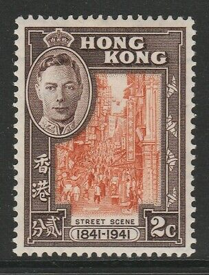 Hong Kong 1941 George V 2c Orange and chocolate SG 163 Mint.