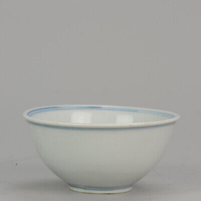 Antique Chinese Porcelain Late Ming Tianqi or Transitional tea bowl