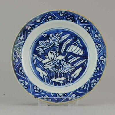 Antique Chinese Porcelain Late Ming Wanli Tianqi or Transitional Reverse...