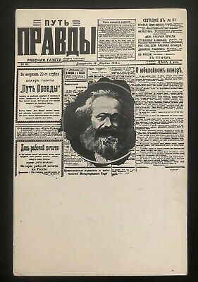 Mint Russia USSR Picture Postcard Karl Marx In A Newspapers
