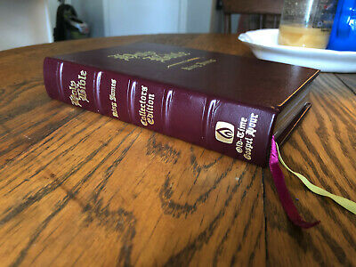 HOLY BIBLE 1611 EDITION - KING JAMES VERSION By Thomas Nelson - Hardcover 1990