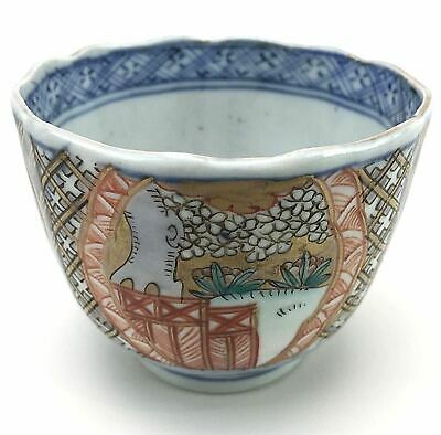 Japanese 1900s Gold Imari Tea Cup Bowl Embossed Porcelain Hand Painted