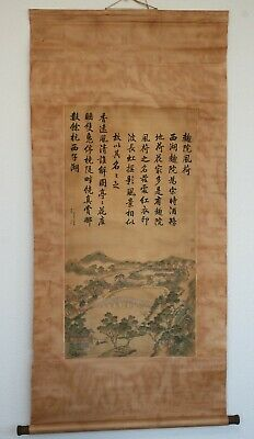 Excellent Vintage Chinese Scroll Reprinted From Famous Qing Chinese Painting
