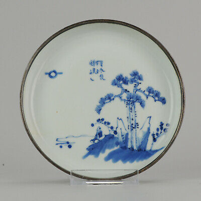 Antique Chinese Plate Literati in Landscape + Calligraphy Blue de Hue 19...