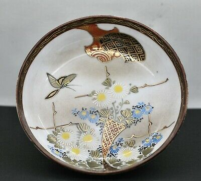 Beautiful Antique Japanese Kutani Hand Painted Porcelain Plate Circa 1900s