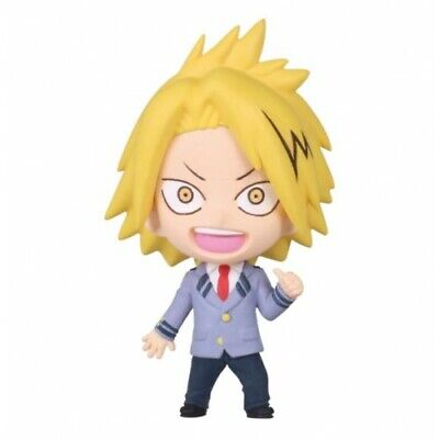 Funimation My Hero Academia Series 2 2.5 3D  Keychain Blind EXCL B GRAN TORINO