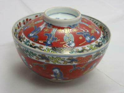 "Antique Japanese Imari chawan marked ""heki gyoku chingen"" 18C handpainted #4206"