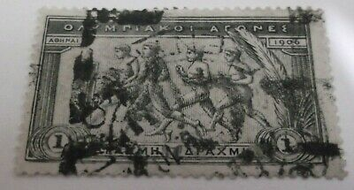 """GREECE 1906 SECOND OLYMPIC GAMES 1 Dr. Black USED POSTMARK """"ΑΠΟΣΤΟΛΗ"""" GRECIA !!!"""