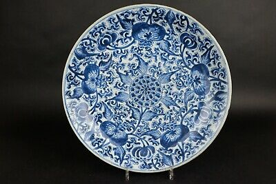 Beautiful Large 39,5 cm / 15.8 inch Antique Chinese Porcelain Charger, Kangxi