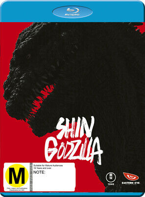 Shin Godzilla [Non-Usa Format Region B] (Blu-Ray) Not Sealed