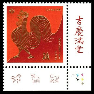 Canada 2959 Lunar New Year Rooster 'P' corner single LR MNH 2017