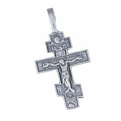 Orthodox Cross Pendant Sterling Silver 925  Chain Included