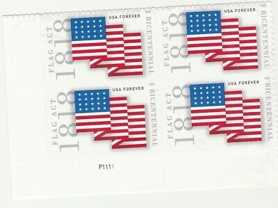 Scott # 5284  US Flag Act  M/NH  O/G  1 stamp only