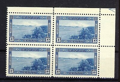 4x Canada Stamps Corner Guide Block of 4 No. 242-13c MNH VF CV= $120.00- $150.00