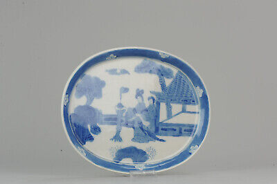 Antique 19th c Chinese Porcelain Fish Plate Qing Dynasty