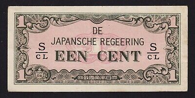 Netherlands Indies Japan Occupation WWII One Cent Banknote 1942 P-119b