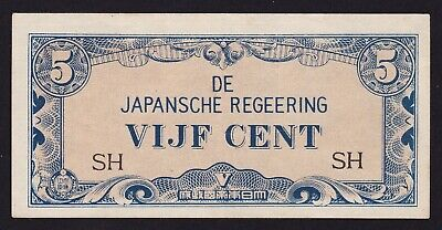 Netherlands Indies Japan Occupation WWII 5 Cent Banknote 1942 P-120b