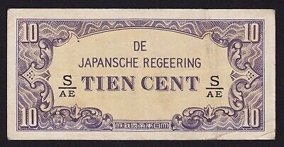 Netherlands Indies Japan Occupation WWII 10 Cent Banknote 1942 P-121c