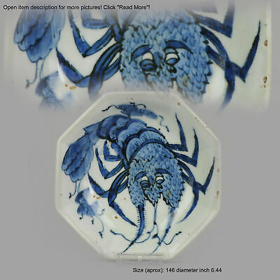 Edo Period Japanese Porcelain Bowl Antique Ko-Imari ca 1650-70