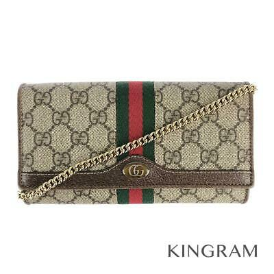 a3840629 NEW GUCCI GG Supreme 447964 Hook With Wallet Coin Purse /3847 - EUR ...