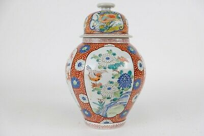 Fine Perfect 19th century Japanese Imari Vase and Cover, Flowers and Birds.