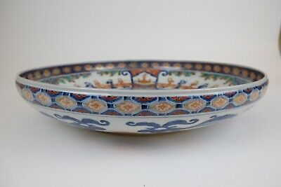 19th Century OVER SIZE Japanese Imari Porcelain Bowl, 48cm/19,2inch Figures RARE