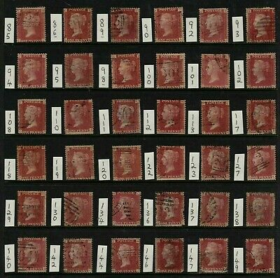 LOT:30923 GB QV SG44 1d red penny plate reconstruction used
