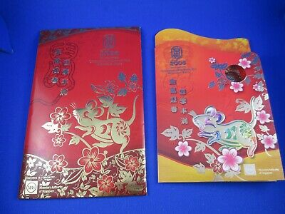 2008 Singapore - Uncirculated Coin Set -  Hongbao Pack