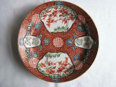 "Antique Japanese Imari plate marked ""Zoshuntei Sanpo"" 1850-70 handpainted #0177"