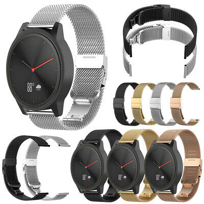 Universal 20mm Milanese Mesh Quick Release Watch Band Butterfly Buckle Strap HOT