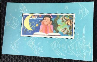 China 1979 T41M Study of Science from Childhood Stamp