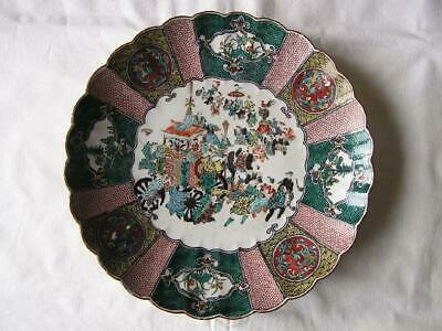 Antique Japanese Kutani charger with festival 30cm marked fuku handpainted #0374