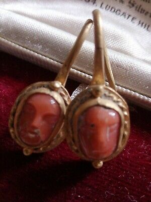 Ancient Roman / Byzantine Gold Earrings With ? Carnelian Stones Very Rare