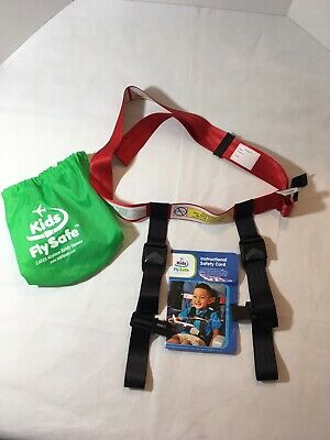 CARES Kids Fly Safe HARNESS FAA Approved for  22 - 44lbs