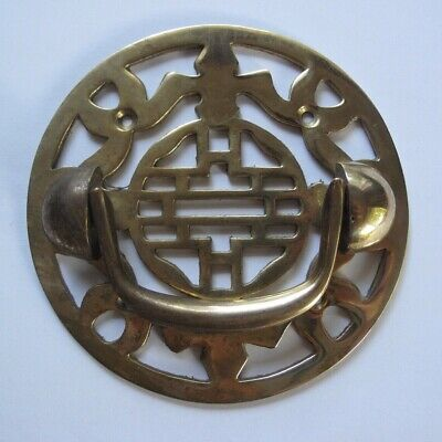 "Vintage Heavy Brass Asian/Oriental Round Door Knocker/Drawer Pull 5"" Diameter"