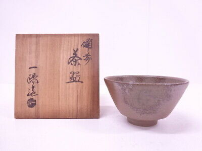 4257839: Japanese Tea Ceremony Bizen Ware Tea Bowl By Ichiyo Kiln / Chawan