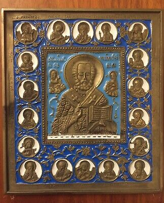 Original 20th Century Russian Orthodox Antique Icon St Nicholas Of Myra 15x13cm