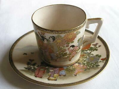 Antique Japanese Satsuma cup and saucer 1880-1900 #0424