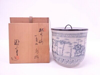 4256580: Japanese Tea Ceremony / Water Jar By Tosaburo Kato Mizusashi