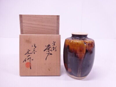 4257109: Japanese Tea Ceremony / Tea Caddy By Teiichi Oketani