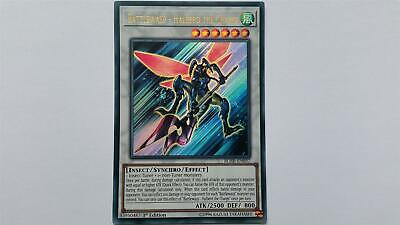 "YUGIOH!! ""Battlewasp - Halberd the Charge"" BLHR-EN037! Ultra Rare! NM! 1. Ed!"