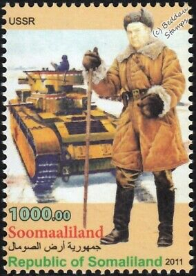 WWII Russian Army Winter Uniform Stamp / Soviet T-35 Heavy Tank