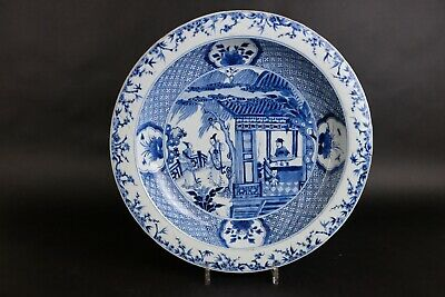 Beautiful XL Chinese Porcelain Charger Kangxi 1662-1722 Figures 39.5cm 15.8 inch