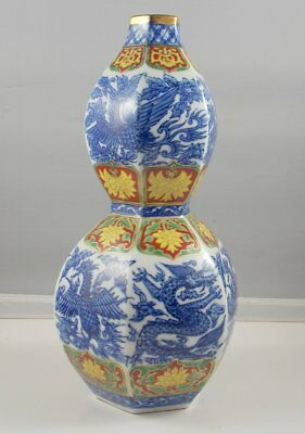Superb Antique Chinese Blue & White With Dragons Porcelain Gourd Vase with Mark