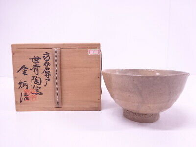 4254978: Japanese Tea Ceremony Korean Style Tea Bowl / Chawan