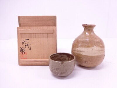 4254622: Japanese Pottery Rakuzan Ware / Sake Drinking Set By Kugon Nagaoka