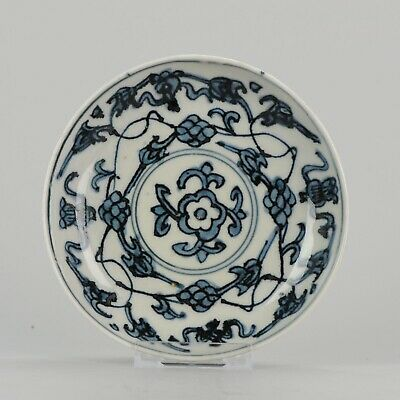 Antique Chinese Porcelain Plate 16th century Ming Dynasty