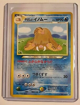 LIGHT PILOSWINE No.221 RARE JAPANESE POKEMON CARD WIZARDS NEO DESTINY EXC//NM
