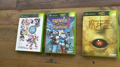 JAPAN ORIGINAL XBOX GAMES LOT CIB Rare Wholesale Magatama Magi Fight Blinx 2