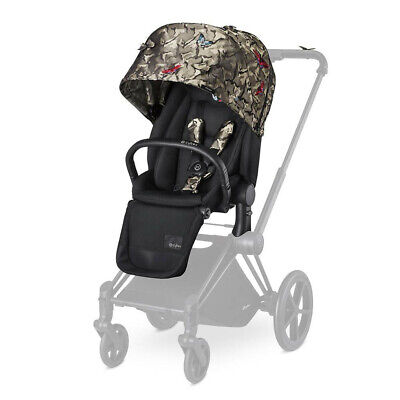 Cybex Priam Butterfly Seat